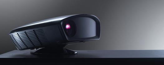 projecteur video silencieux